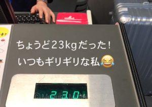 JAL checkin(c)Megumi Mitani
