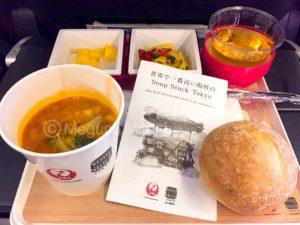 JAL-meal2 (c)Megumi Mitani