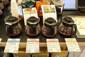 honey coffee(c)Megumi Mitani