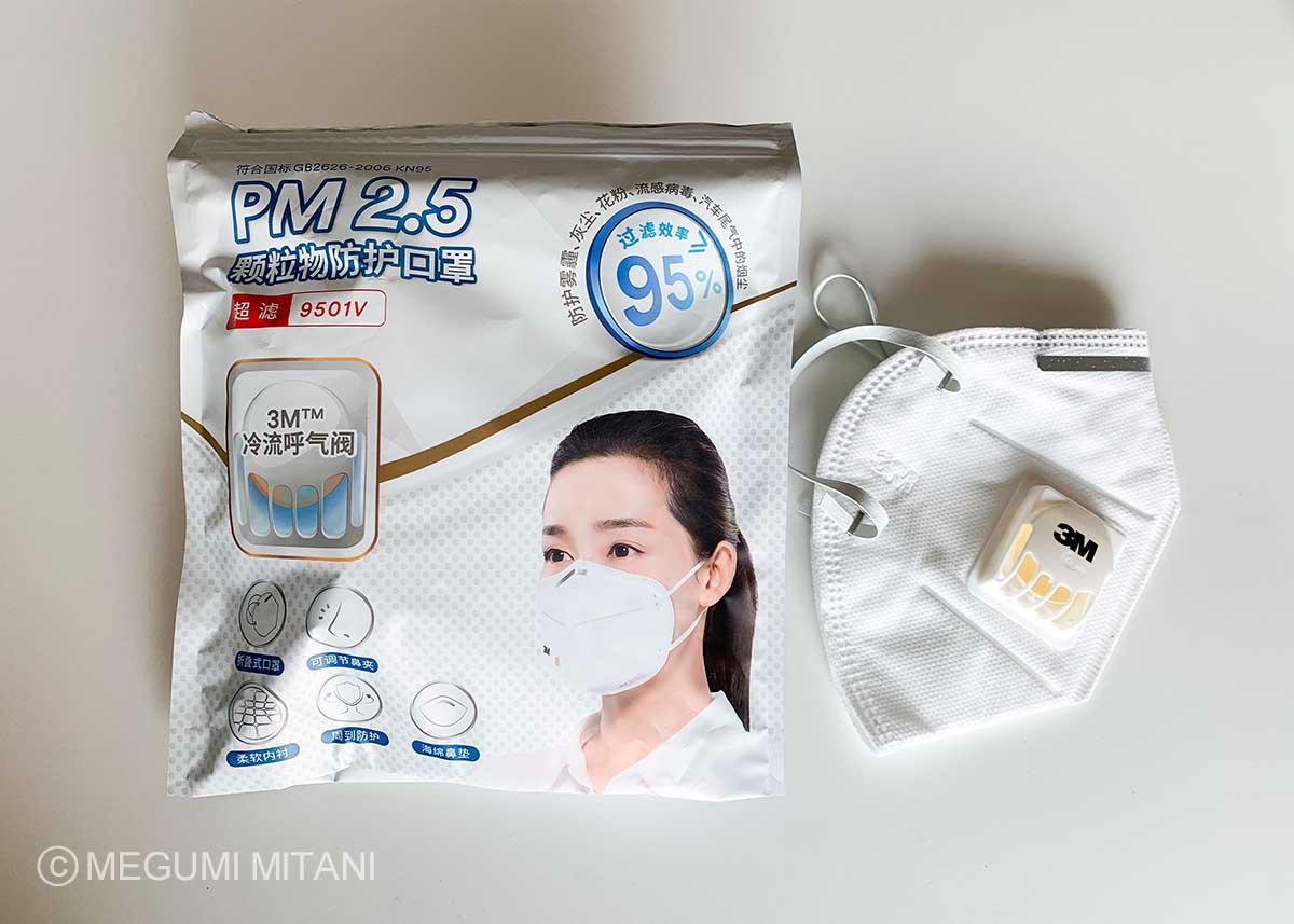 aqi-chiangmai(C)Megumi Mitani