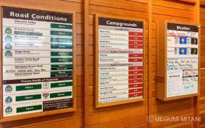 Yosemite-visitor-center2(c)Megumi Mitani