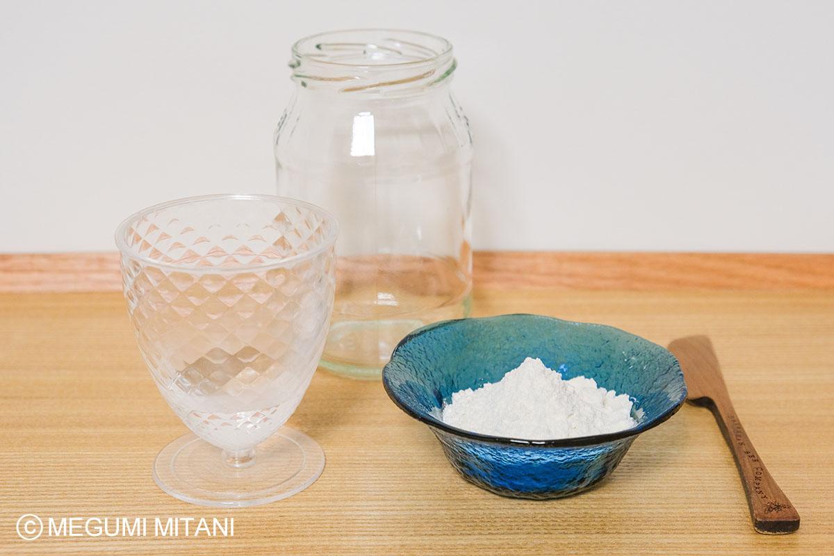 自家製天然酵母の作り方 用意するもの(c)Megumi Mitani