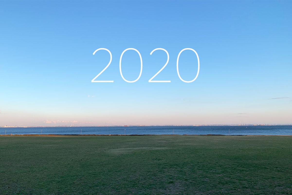 2020年に350日間「ステイホーム」したノマド