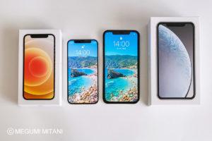 iPhone12mini vs iPhoneXR