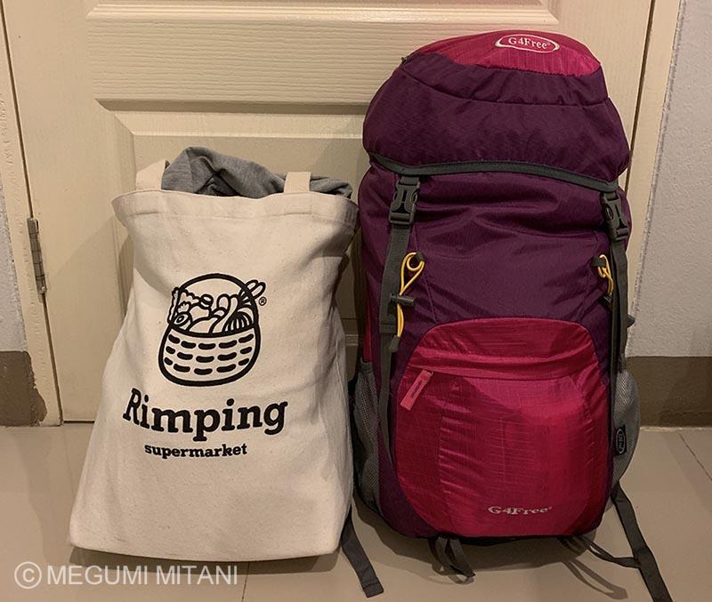 Myanmar-Thailand-border-bag(c)Megumi Mitani