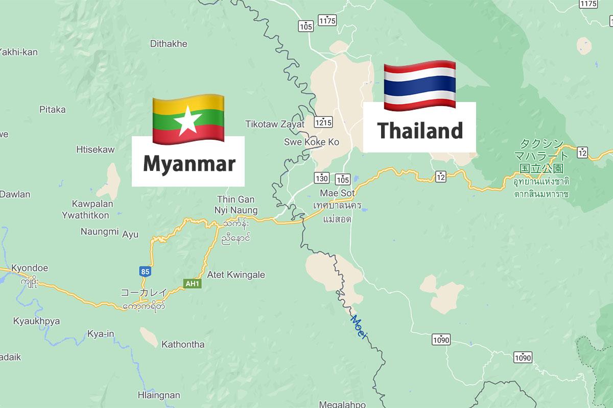 タイからミャンマーへ徒歩で国境越え