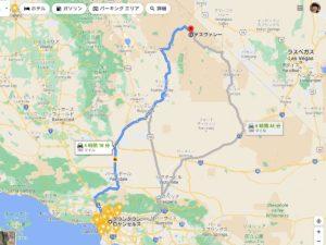 ロサンゼルスからデスバレー国立公園への行き方(c)Megumi Mitani