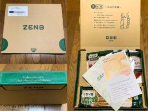 ZENB noodle set (c)Megumi Mitani
