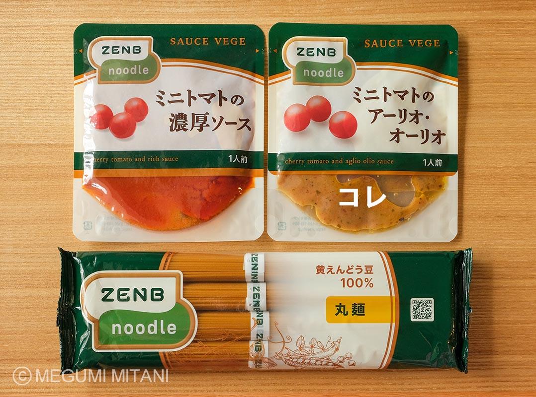 ゼンブヌードルのソース(c)Megumi Mitani