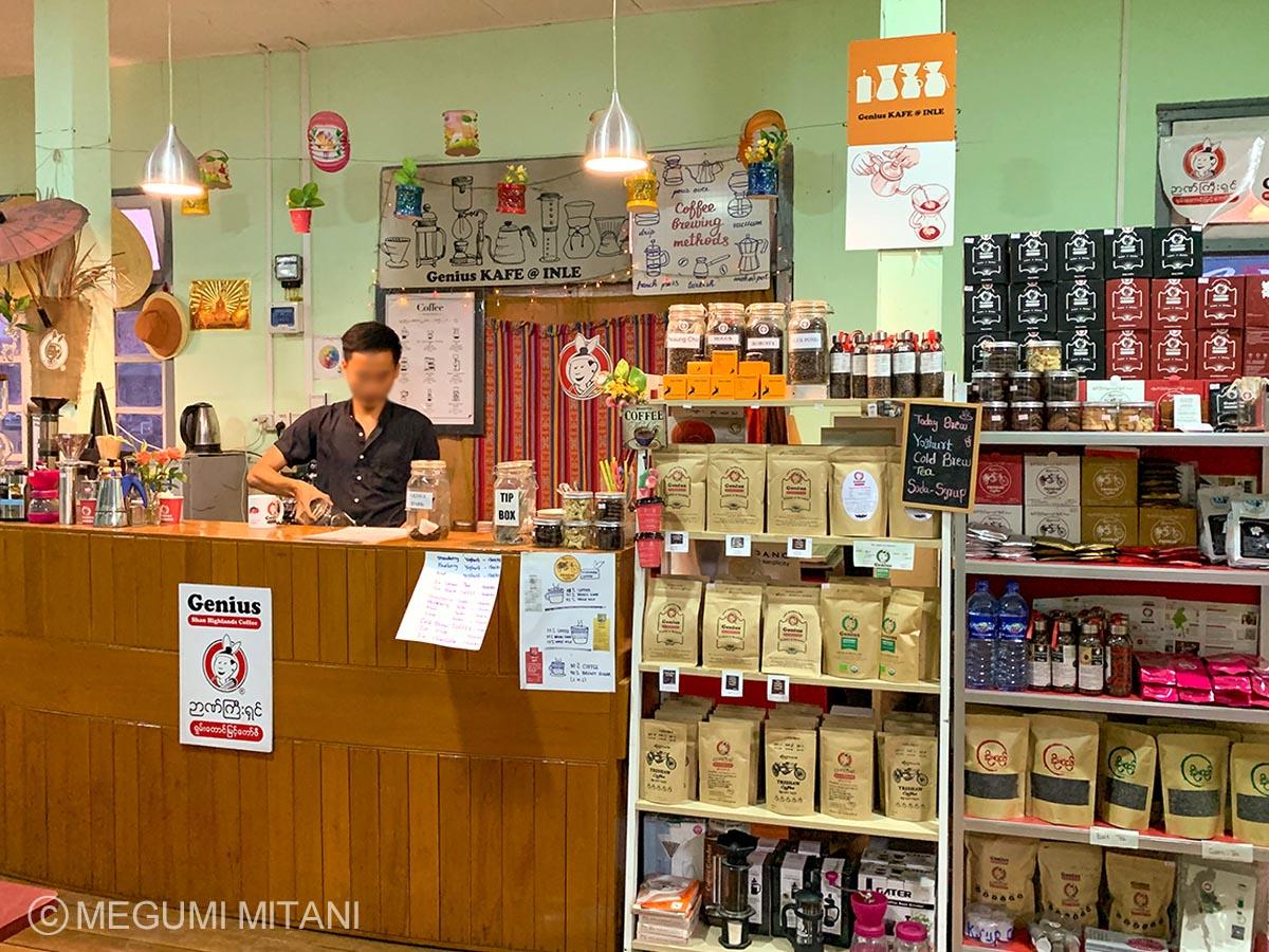 ミャンマーコーヒー インレーにあるGenius(c)Megumi Mitani
