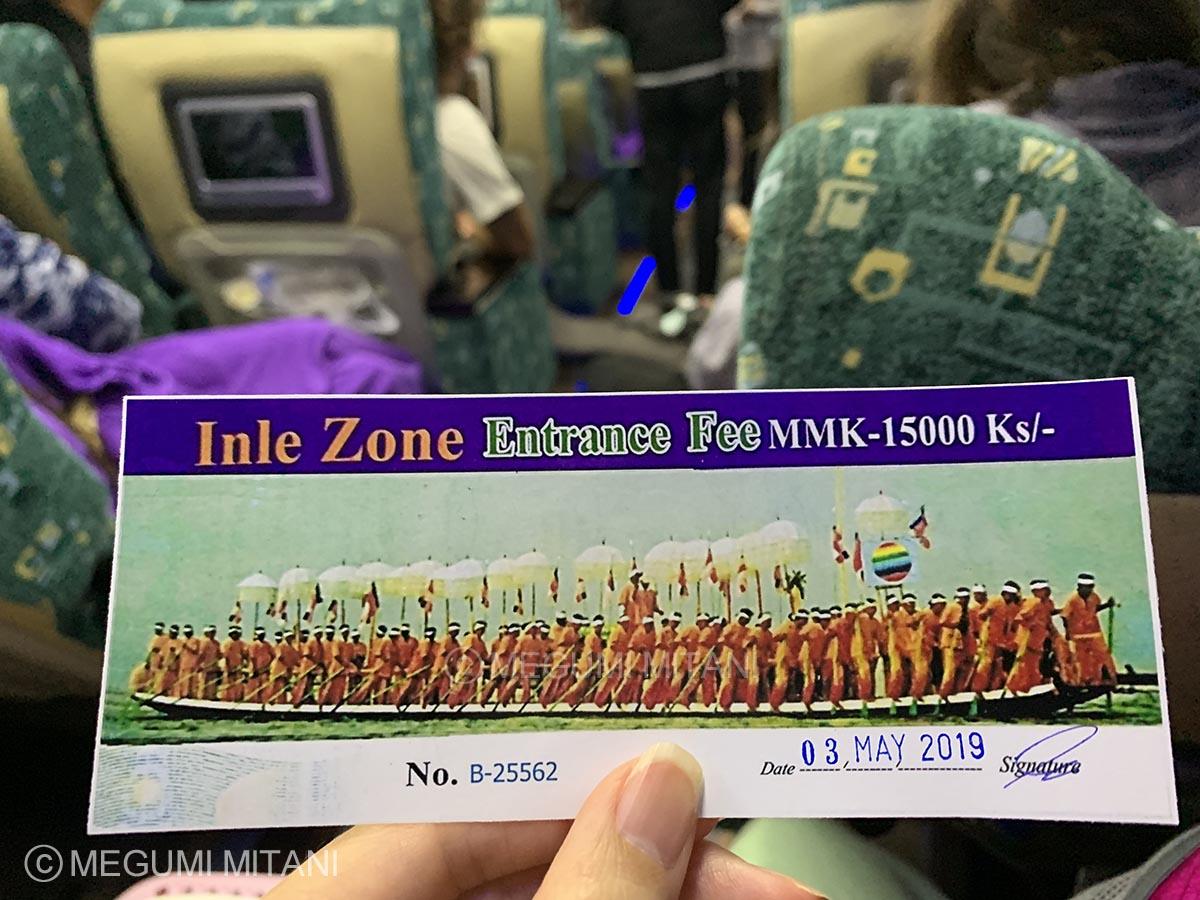 Myanmar-inle-bus(c)Megumi Mitani